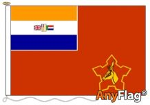 SADF ARMY 1973 1994  ANYFLAG RANGE - VARIOUS SIZES